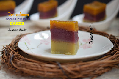 三色番薯糕 ~ Tri-colours Sweet Potato Cake