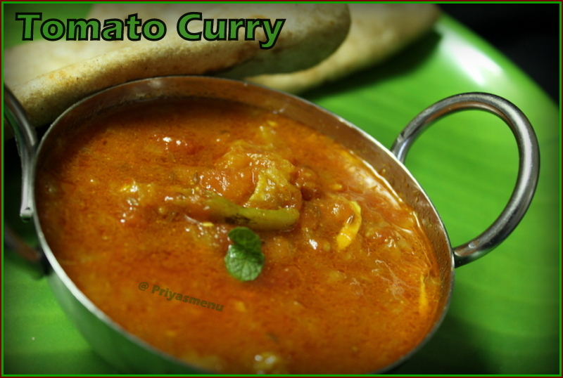 Tomato Curry / Pressure cooker method