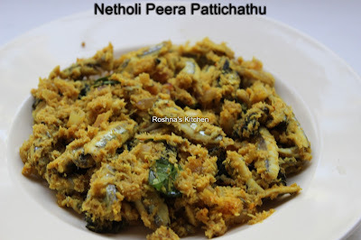 Netholi Peera Pattichathu / Anchovies in Crushed Coconut Mixture