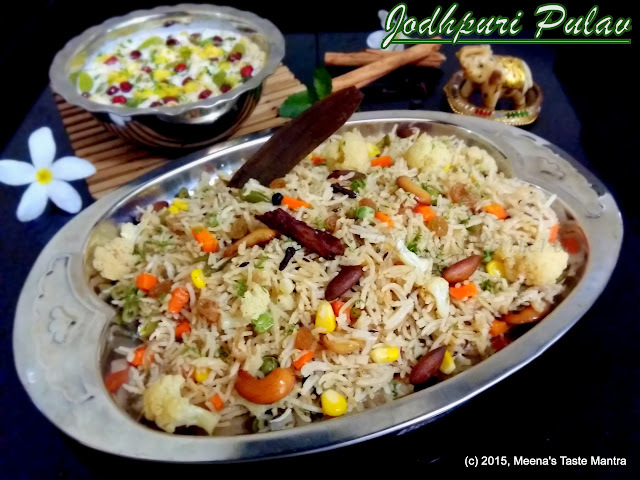 Jodhpuri Pulav - A rich mildly spiced Pilaf with the goodness of dry fruits and veggies!