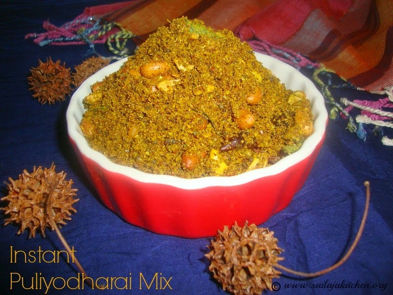 Instant Tamarind Rice Mix Recipe / Puliyodharai Mix Recipe / Puliyogare Mix / How to make readymade Puliyodarai Mix