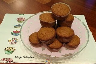 CupCake al Caffè (Coffee CupCakes) by Beatrice