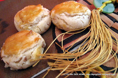 Fragrant Hup Toh Sou/Walnut Cookie