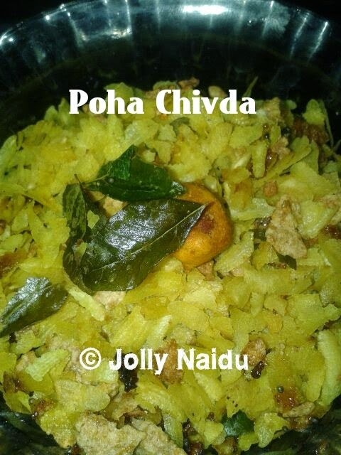 Poha Chivda | Aval Mixture | Delicious Namkeen Snack