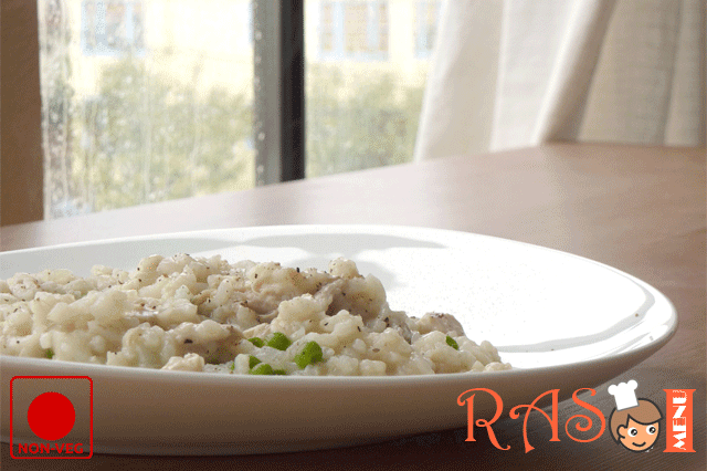 Home Made Risotto Recipe - How To Cook Risotto?