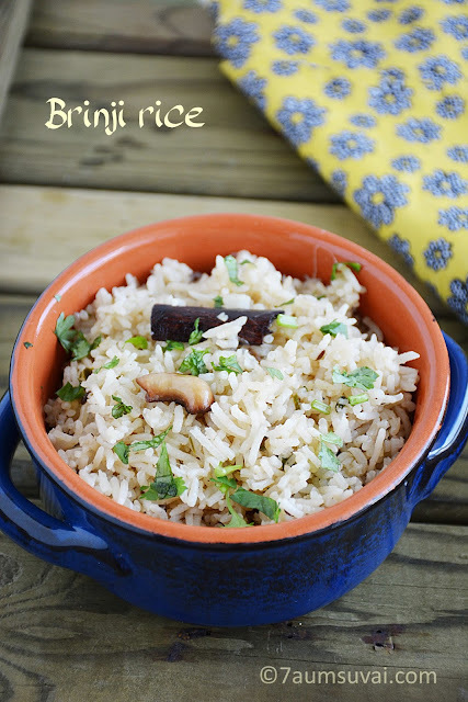 Brinji rice (coconut milk pulao)