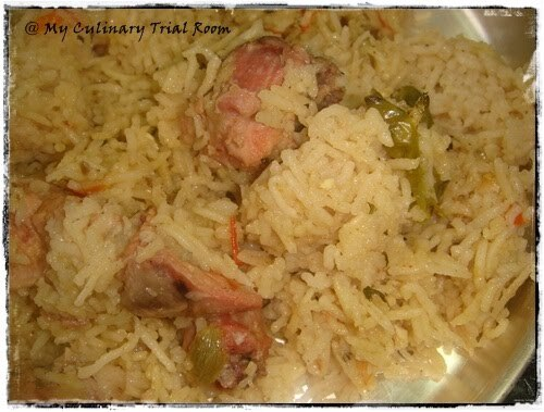 Kabsa Rice / Mildly flavored Chicken Rice | S/S Recipe