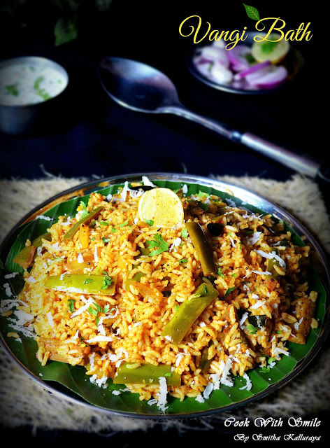 VANGI BHATH ( BHAAT / BATH ) RECIPE / BRINJAL RICE