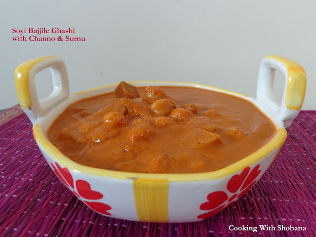 SOYI BAJJILE GHASHI WITH CHANNA & YAM