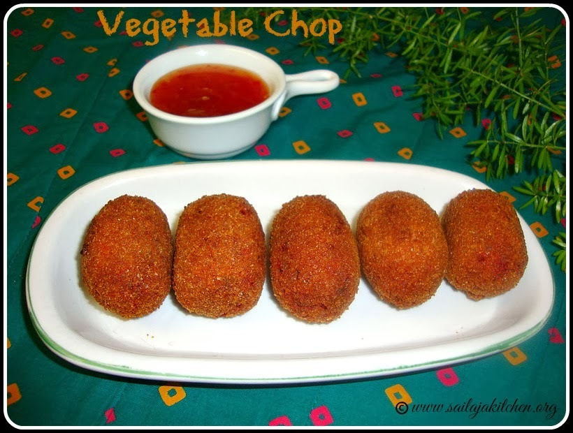 Vegetable Chop -Bengali Style Vegetable Cutlets / Bhejetebil Chop / Bengali Vegetable Chop / Stuffed Beetroot Cutlets