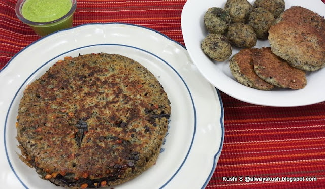 BLACK URAD DAL DOSA/PANCAKE AND APPO