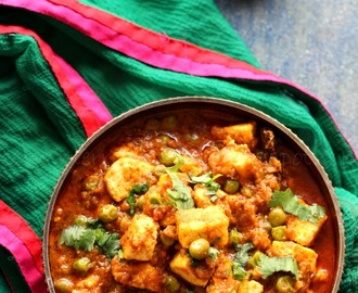 Mutter Paneer, Indian Cottage Cheese And Green Peas Curry