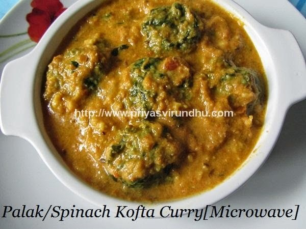 Spinach Kofta Curry/Palak Kofta Curry- Healthy Microwave Spinach/Palak Kofta Curry