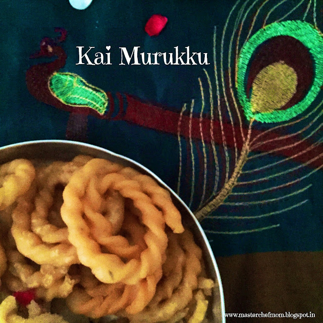 Kai Murukku | How to make Kai Murukku from Scratch | Stepwise Pictures | Bakshanam Series