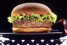 One of America's Favorites - the HamBurger