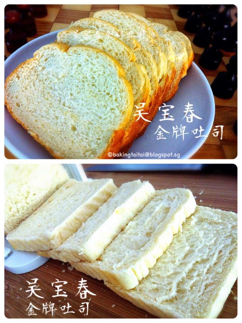 吴宝春金牌吐司 Wu Pao-Chun Champion Toast pullman tin/ breadmaker recipes  (中英食谱教程)