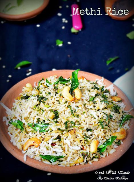 METHI RICE RECIPE - 2 / URAD DAL RICE / IYENGAR STYLE MENTHE BATH