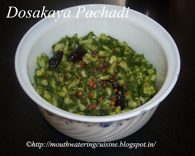 Dosakaya Pachi Pachadi -- Yellow Cucumber Coriander Leaves Chutney -- How to make Dosakaya Pachi Pachadi Recipe