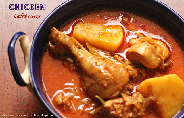 Kombi Bafath (Chicken Bafat Curry)