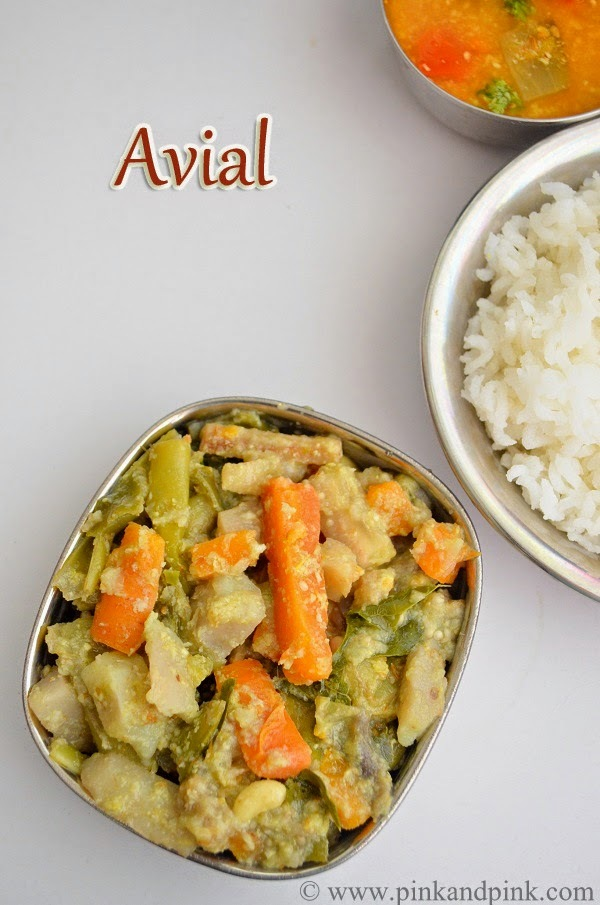 Avial Recipe - How To Make Avial - Tamil Nadu style