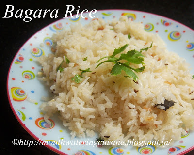Bagara Rice -- How to make Bagara Rice -- Bagara Rice Recipe