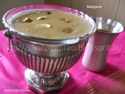 MADGANE : TRADITIONAL KONKANI SWEET DISH