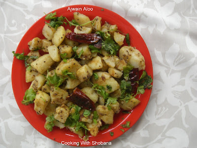 AJWANI ALOO: POTATOES WITH CAROM SEEDS