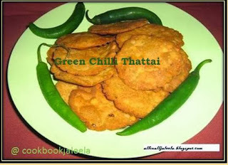 Adyar Grand Sweets Green Chiili Thattai