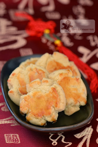 Found your best Hup Toh Soh 核桃酥 / Chinese Walnut Cookies?