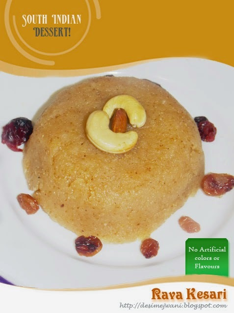 Rava Kesari | Semolina Pudding | Indian Dessert