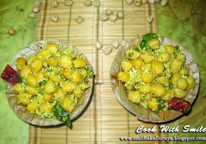 KADLEKALU USLI / CHANNA SUNDAL/ SPICY FLAVOURED CHICKPEAS