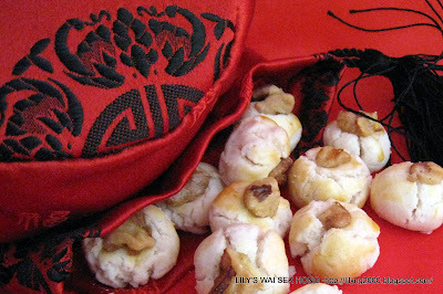 Hup Toh Sou II/Chinese Walnut Cookies