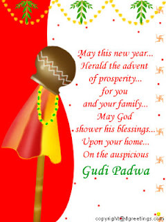 HAPPY GUDI PADWA!!!