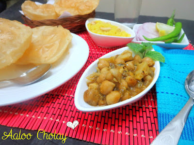 Aaloo Cholay | Aloo Cholay Ka Salan ~ A Pakistani Nashta