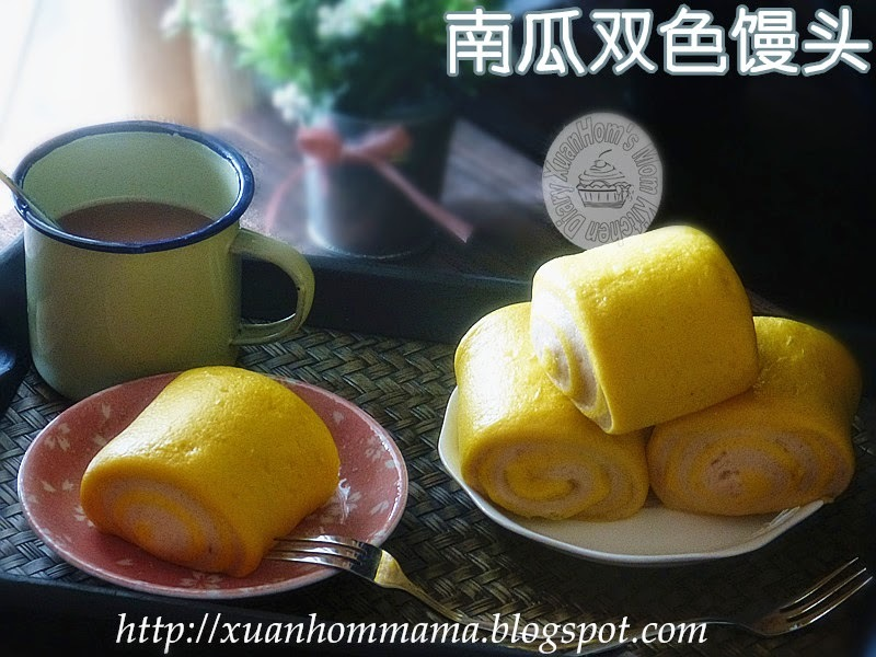 南瓜双色馒头 (Pumpkin Bi-Color Mantou)