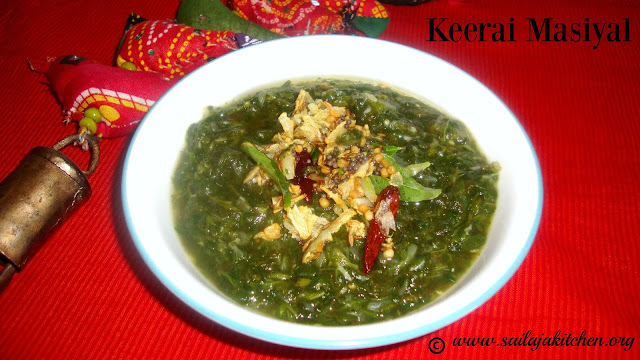 Palak Keerai Masiyal Recipe / Keerai Kadayal Recipe / Keerai Kadaisal Recipe / Spinach Masiyal Recipe