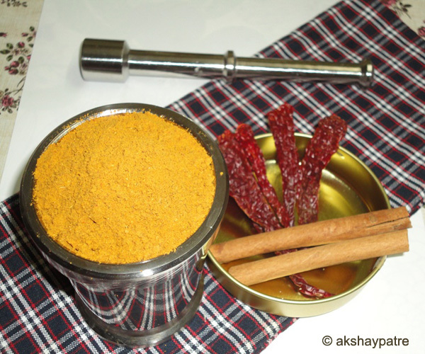 South Indian sambar powder recipe / how to make sambar masala