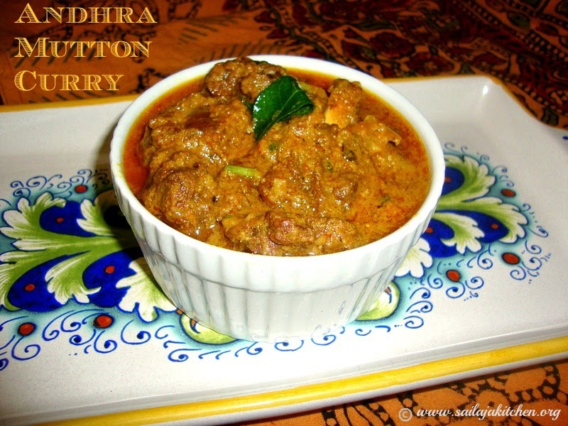 Andhra Mutton Curry Recipe / Mutton Kura Recipe / Andhra Style Mutton Curry Recipe