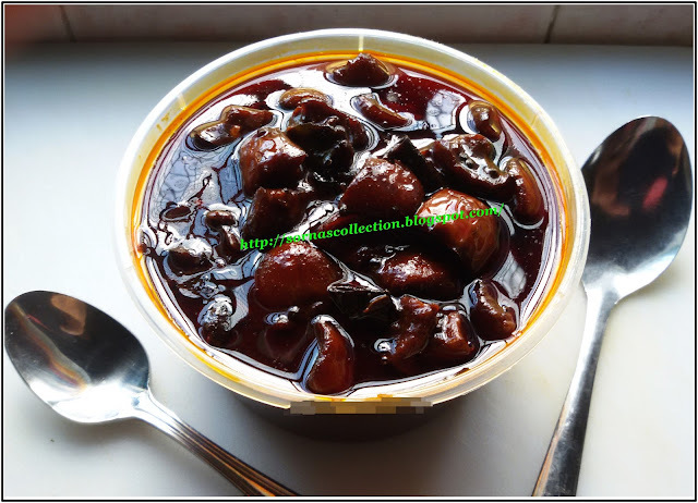JUJUBE SWEET & SPICY PICKLE ( ELANTHAI PAZHAM )