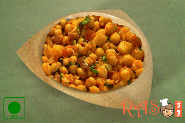 Handi Chana Masala Recipe