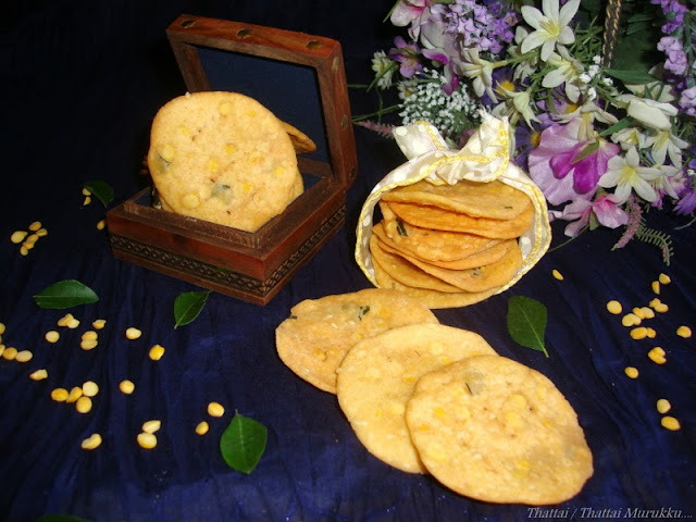 Thattai Recipe / Thattai Murukku Recipe / Chekkalu Recipe / Pappu Chekkalu Recipe / Rice Crackers Recipe