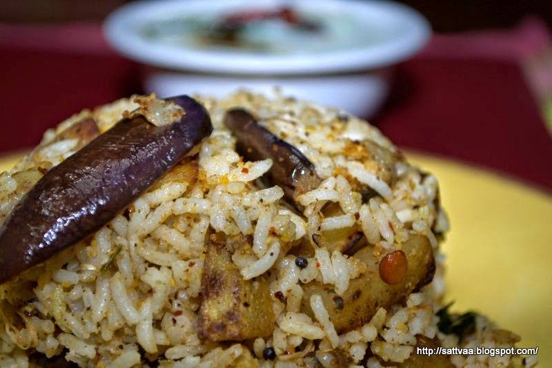 Vangibhath - One pot rice dish, a quintessential kannadiga staple