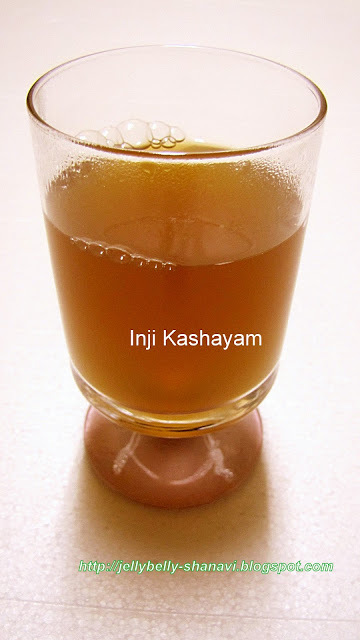 Inji Kashayam --- a home remedy for stubborn cold and cough :)