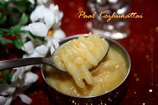 Paal Kozhukattai-Chettinad Delicacy...The traditional way...