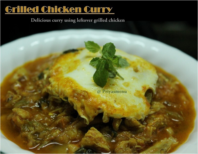 Grilled Chicken Curry / Leftover recipes