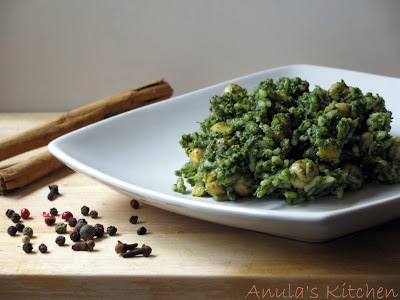 Spinach and chickpea rice... a great Indian vegetarian meal...