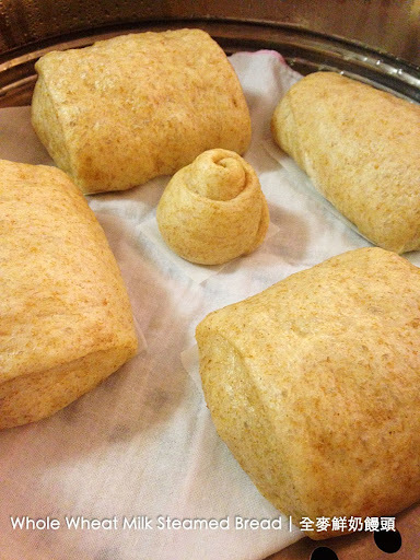 Whole Wheat Milk Steamed Bread | 全麥鮮奶饅頭