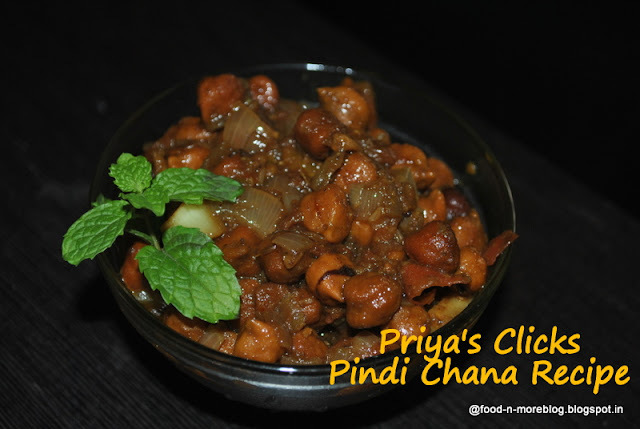 Recipe: Pindi Chana Masala | how to make pindi chana | pindi chole masala