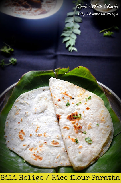 BILI HOLIGE / STUFFED RICE FLOUR PARATHA - KARNATAKA RECIPES