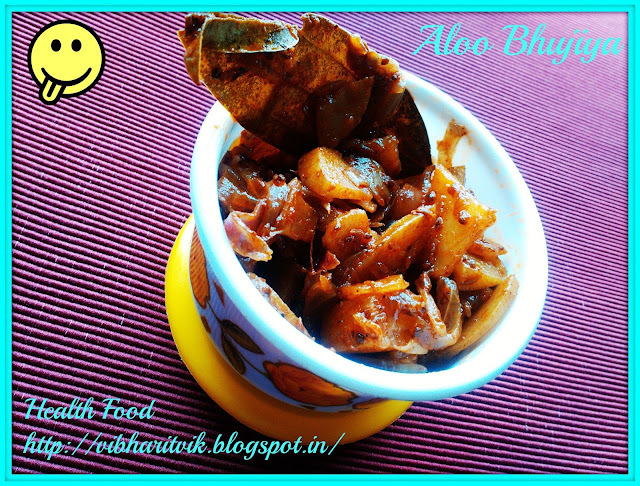 ALOO BHUJIYA / POTATO STIR FRY /NORTH INDIAN CURRY